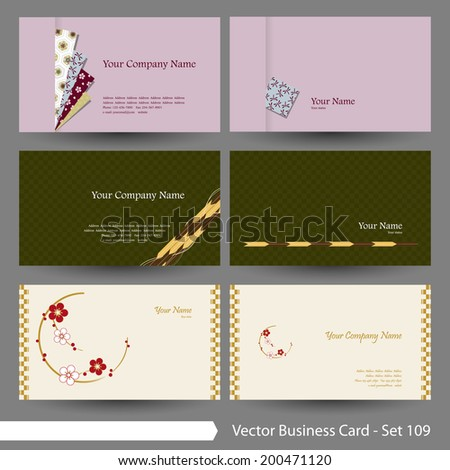 vector business card template set japanese stock vector 200471120