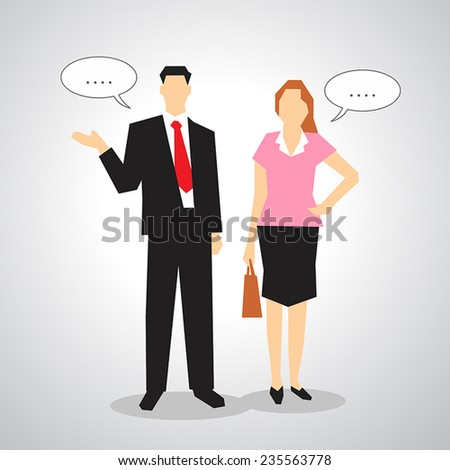 Vector business people. - stock vector