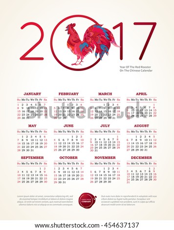 Vector calendar for 2017. Illustration of Red Rooster, symbol of 2017 on the Chinese calendar. Silhouette of cock, decorated with floral patterns. Place for text. Template with week starts Sunday.