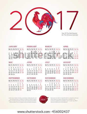Vector calendar for 2017. Illustration of Red Rooster, symbol of 2017 on the Chinese calendar. Silhouette of cock, decorated with floral patterns. Place for text. Template with week starts Monday.