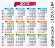 Vector calendar on white background in Russian languages - stock