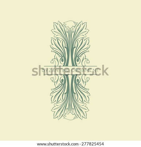 Vector calligraphic design element/ Page decor, divider, ornate headpiece. Byzantine. - stock vector
