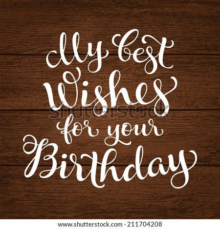 "Vector calligraphic inscription with ornamental elements on wood background. ""My best wishes for your Birthday"" poster, postcard or greeting card. Typography collection - stock vector"
