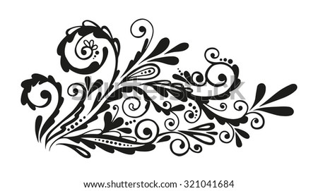Vector calligraphy page decoration, calligraphic swirl element for design