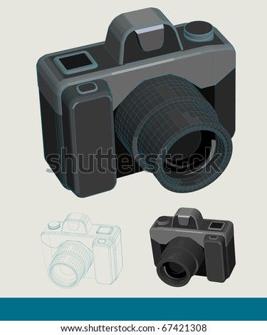 vector camera. detailed vector illustration. see the other series - stock vector