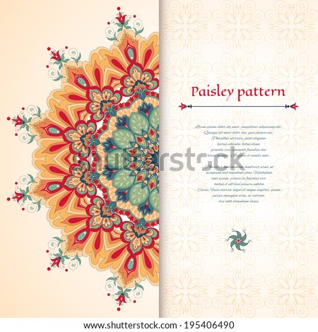 Vector card. Beautiful floral round pattern in vintage oriental style.  - stock vector