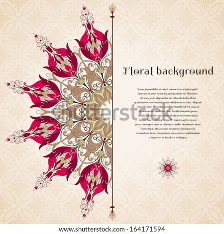 Vector card. Beautiful round floral pattern in vintage style. Flowers with leaves and berries. Seamless delicate ornament. Place for your text. Perfect for greetings, invitations or announcements - stock vector