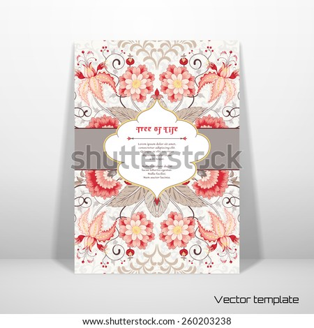Vector card.Curved branch with fantastic flowers, leaves, tendrils and berries. The motives of the paintings of ancient Indian fabrics. Tree of Life collection. Place for your text. Realistic shadow. - stock vector