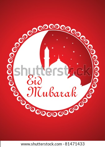 vector card for eid mubarak celebration - stock vector