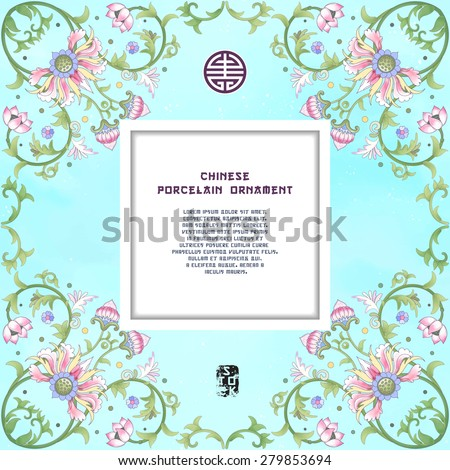 Vector card. Imitation of chinese porcelain painting. Beautiful flowers and blue watercolor background. Lotus flowers and leaves are painted by watercolor. Frame for your text. - stock vector