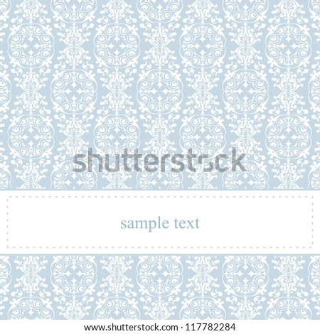 Vector card or invitation for winter party, birthday, christmas or wedding with white space to put your own text message. Elegant sweet baby blue background and white ornament lace. - stock vector
