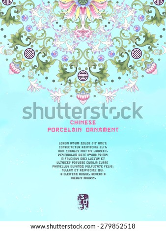 Vector card. Round floral ornament. Beautiful lotus flowers and blue watercolor background. Hand drawing. Imitation of chinese porcelain painting. Place for your text. - stock vector