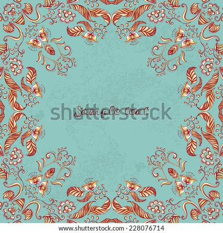 Vector Card with Floral Ornament Seamless - stock vector