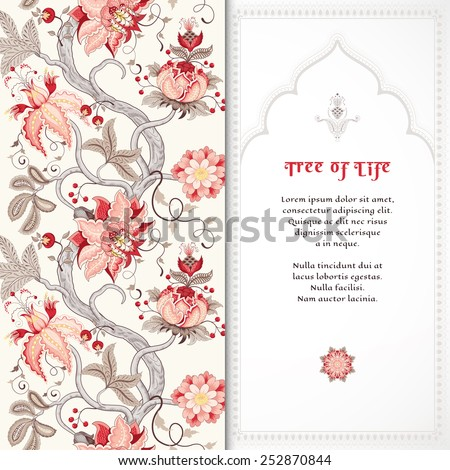 Vector card with indian decorative frame. Beautiful tree branches and fantastic flowers. Motives of vintage Indian fabrics. Tree of Life collection. Place for your text. - stock vector