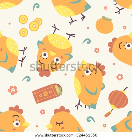 vector cartoon chinese new year of rooster seamless pattern