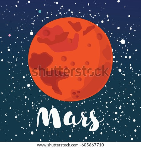 Vector Cartoon Illustration Mars Globe Red Stock Vector