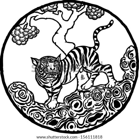 Vector cartoon of a fierce tiger, isolated against white.  - stock vector