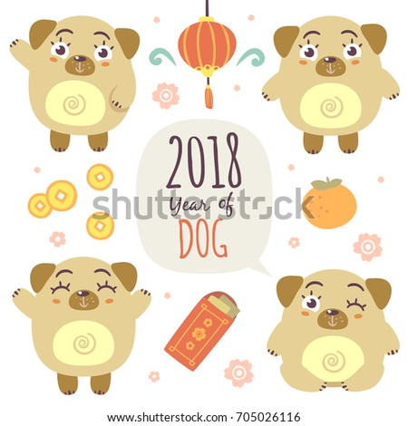 2018 cartoon new year clip art