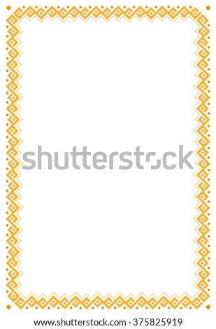 Vector certificate border template additional design stock vector vector certificate border template with additional design elements yelopaper Choice Image