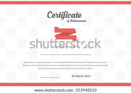 Vector certificate (design template) - stock vector