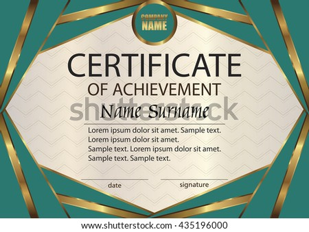 Vector Certificate Achievement Diploma Template Award Stock Vector