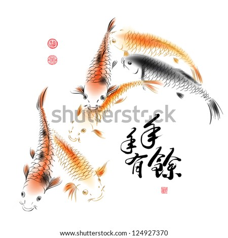 Vector Chinese Carp Ink Painting, Translation: Abundant Harvest Year After Year - stock vector