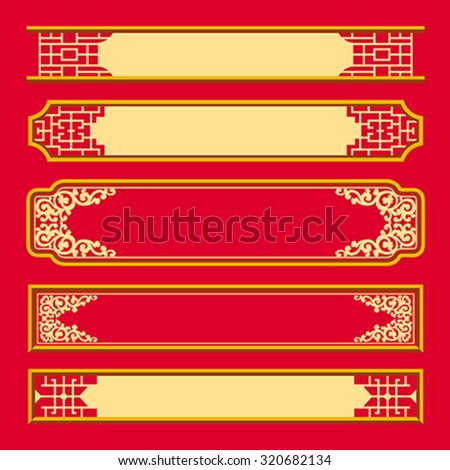 Vector Chinese frame style collections on red background, illustrations - stock vector