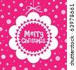 vector Christmas ball(hanging) - stock vector