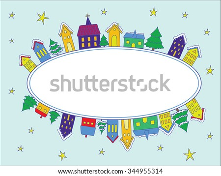 Vector christmas card with space for text. - stock vector