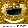 Vector classic gold-black banner with wings - stock vector