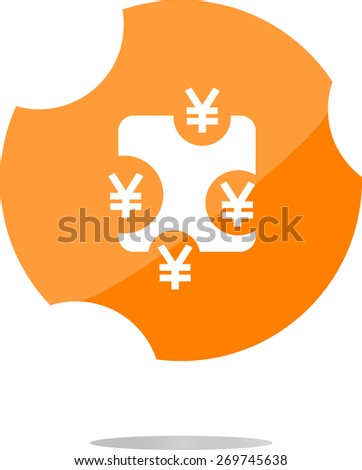 vector cloud with Yen JPY sign icon. flat vector web button isolated on white - stock vector