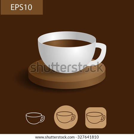 Vector coffee cup - stock vector
