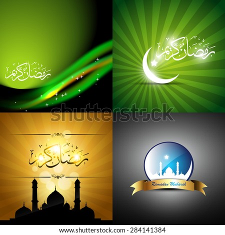 vector collection of attractive background illustration of ramadan festival - stock vector