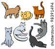 Vector Collection of Cute Cats - stock vector