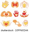 Vector collection of love signs - for charity and hand made - stock vector