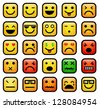 Vector color icons of smiley faces - stock vector