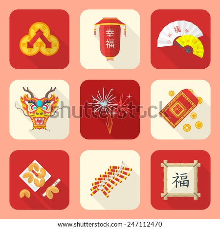 vector colored flat style traditional chinese new year icons set feng shui coins lantern fans dragon mask fireworks firecrackers bamboo frame fortune cookies red envelope coins  - stock vector