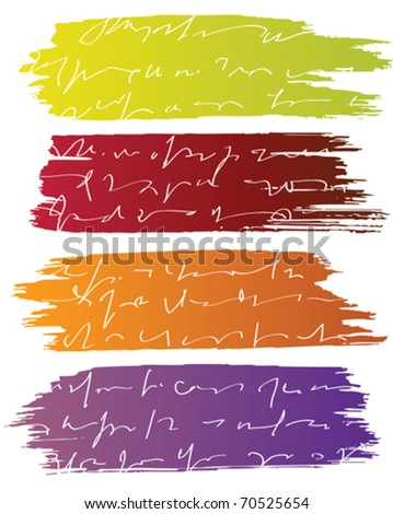Vector colorful brush banners with text - stock vector