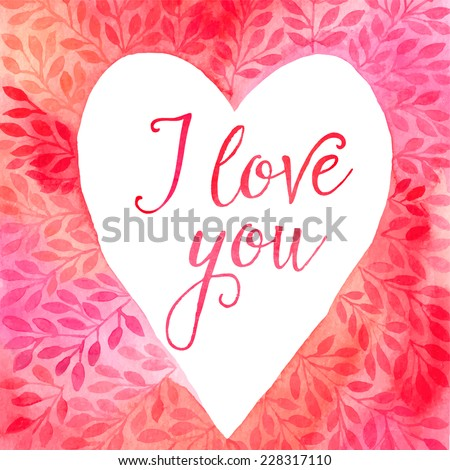 Vector colorful watercolor heart frame. Frame with copyspace for your text. Frame heart for text isolated on white background. Decorative elements for cards, gifts, crafts. Valentine's Day card - stock vector