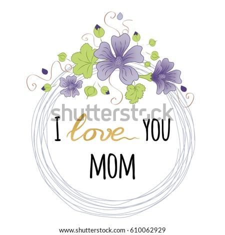 Vector Congratulation Banner Love You Mom Stock Vector (Royalty Free ...