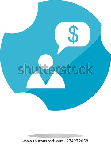 vector Currency exchange icons, dollar money sign and man sign - stock vector
