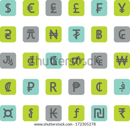 Vector currency symbols (world money icons), square, flat and colored - stock vector