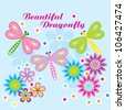 Vector cute dragonfly / Beautiful Dragonfly - stock vector