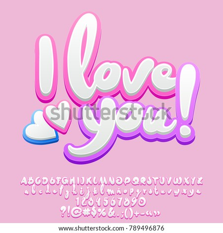 Vector Cute Tender Greeting Card I Love You With Hearts Set Of Nice Children Alphabet