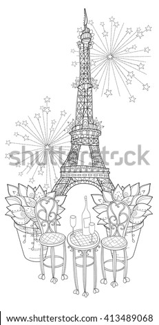 Vector cute wine table in Paris.Vector line illustration.Sketch for  coloring adult book.Boho style hand drawn doodle.Terassa, chairs, table, teapot, pie, plants in pots, birds, tea time,stone arch.