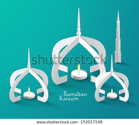 Vector 3D Muslim Paper Sculpture Oil Lamp. Translation: Ramadan Kareem - May Generosity Bless You During The Holy Month. - stock vector