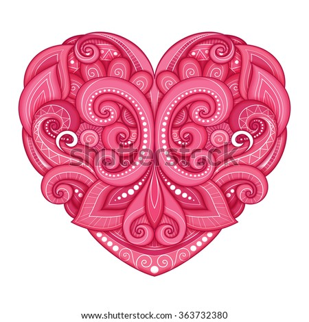 Vector Decorative Colored Abstract Heart. Valentine's Day Greeting Card, Ornate Holiday Symbol