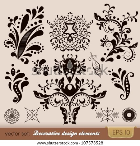 Vector decorative design elements. Jpeg version also available in gallery. - stock vector