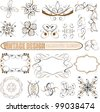Vector decorative design elements: page decor, frames, banners & ribbons - stock vector