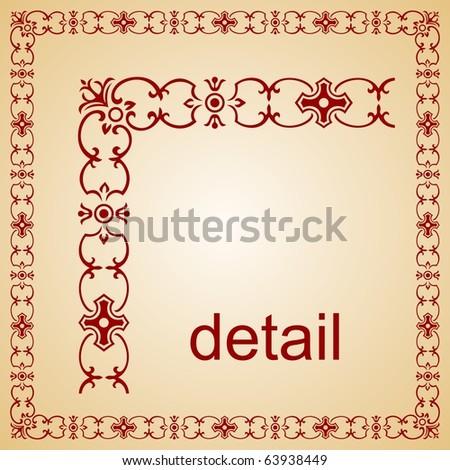 Vector decorative frame - stock vector